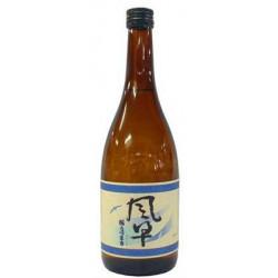 Sake Kazahaya Ginjo Sakurauzumaki Suhzo Co