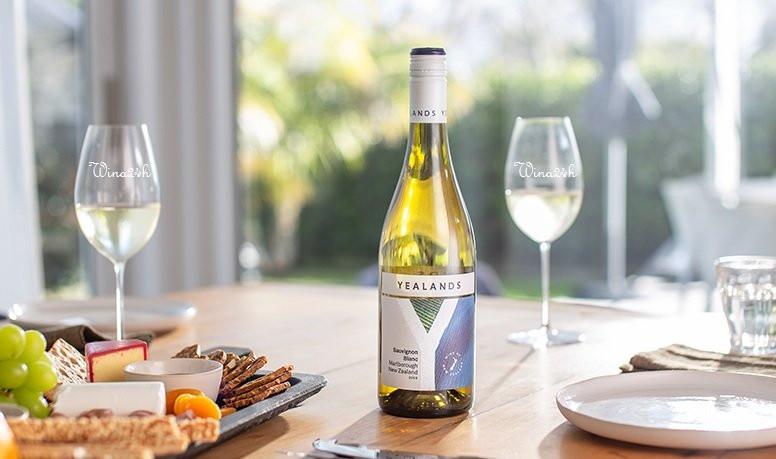 Yealands Estate Wines